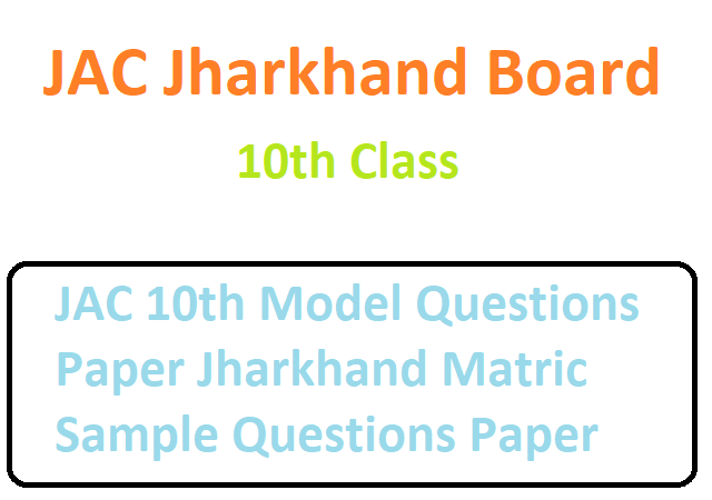 JAC 10th Model Paper 2020 Jharkhand Matric Sample Paper 2020