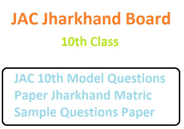 Jac class 10 result 2020