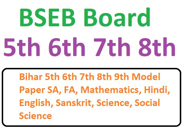 Bihar 5th 6th 7th 8th 9th Model Paper 2020 SA, FA, Mathematics, Hindi, English, Sanskrit, Science, Social Science
