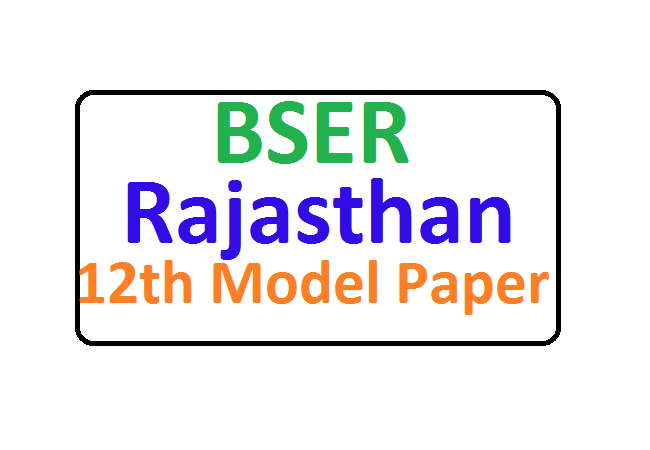 Ajmer Board 12th Important Model Questions Paper 2020