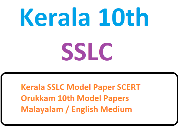 Kerala SSLC Model Paper 2020 SCERT Orukkam 10th Model Papers Malayalam / English Medium