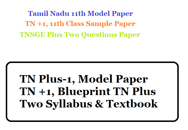 TNSGE Plus Two Questions Paper