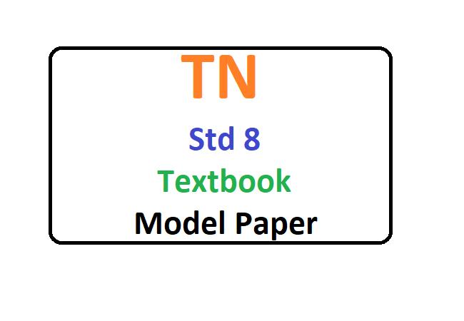 TN Std 8 Textbook Model Paper