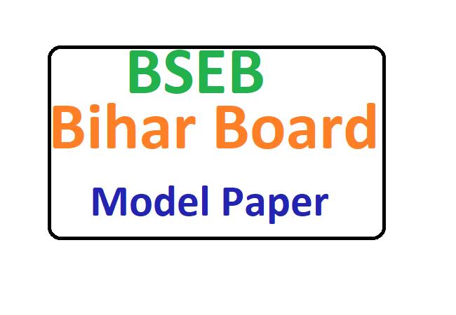 Bihar Board 11th Model Paper 2020 BSEB XI Blueprint 2020