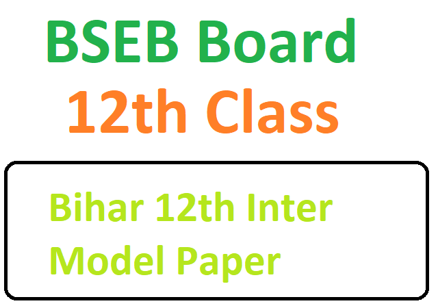 Bihar 12th Intermediate Model Paper 2020