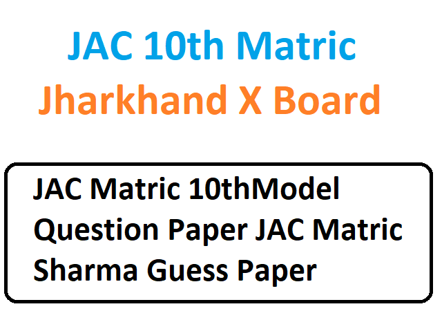 JAC Matric 10th Model Question Paper 2020 JAC Matric Sharma Guess Paper 2020