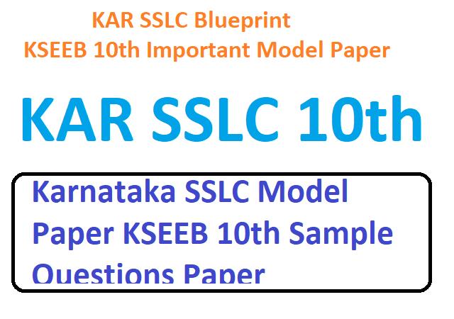 KAR SSLC Blueprint KSEEB 10th Important Model Question Paper