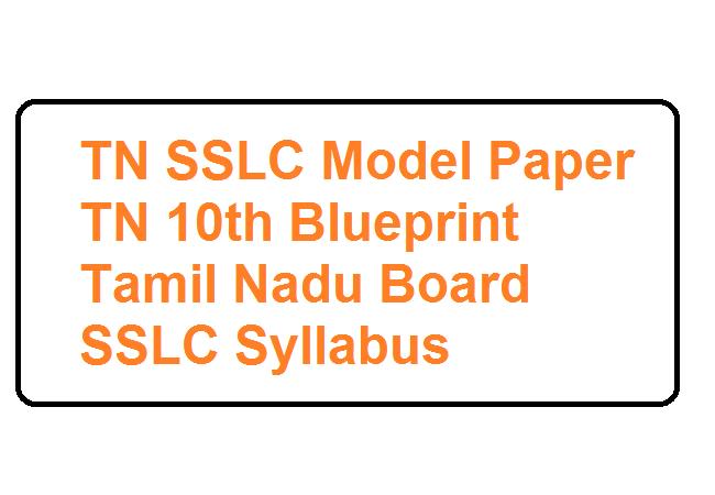 TN SSLC Model Paper 2020 TN 10th Blueprint 2020 TN SSLC Syllabus 2020