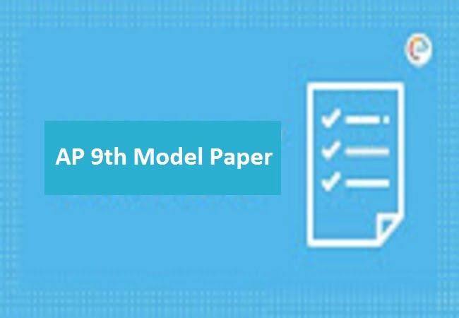 AP 9th Model Paper