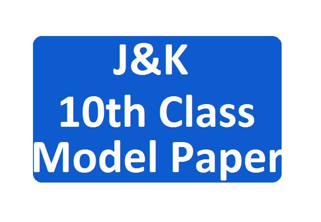 JKBOSE 10th Model Paper 2020 Blueprint Urdu Hindi English