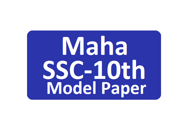 Maha Board SSC Model Question Paper 2020 MSBSHSE 10th Sample Paper 2020