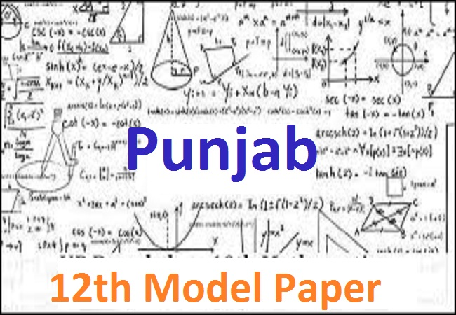 PSEB 12th Model Test Papers 2020