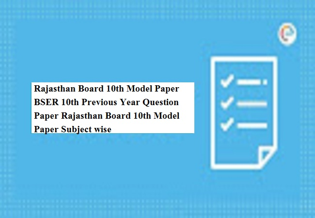 Rajasthan Board 10th Model Paper BSER 10th Previous Year Question Paper Rajasthan Board 10th Model Paper Subject wise