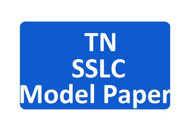 TN SSLC Model Paper