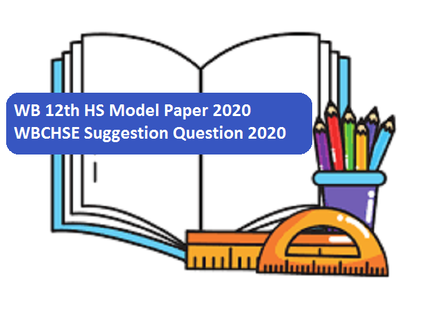 WB 12th HS Model Paper 2020 WBCHSE Suggestion Question 2020