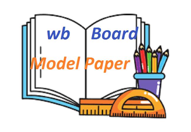 WBCHSE HS 12th Model Paper