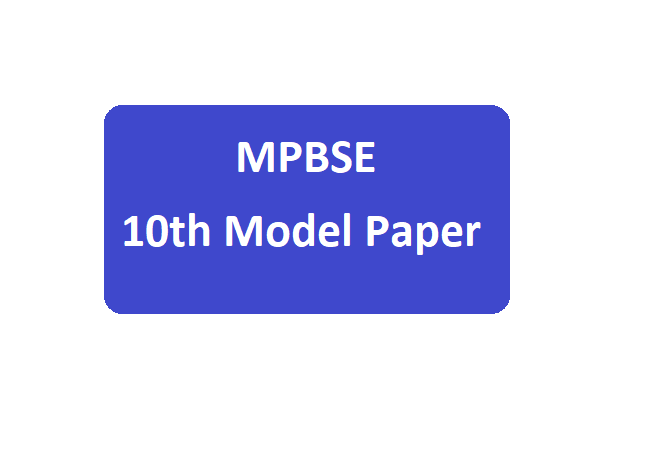 MP 10th Blueprint 2020 MPBSE X Important Model Question Paper 2020