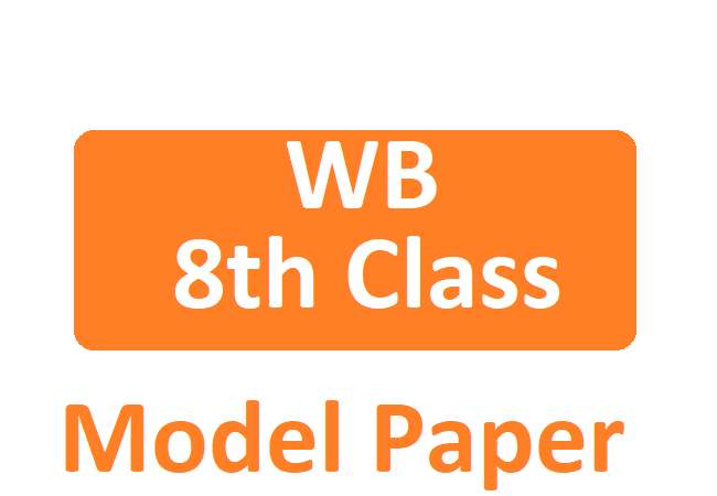 WB 8th Model Paper 2020 WB Board 8th Syllabus Question Paper 2020