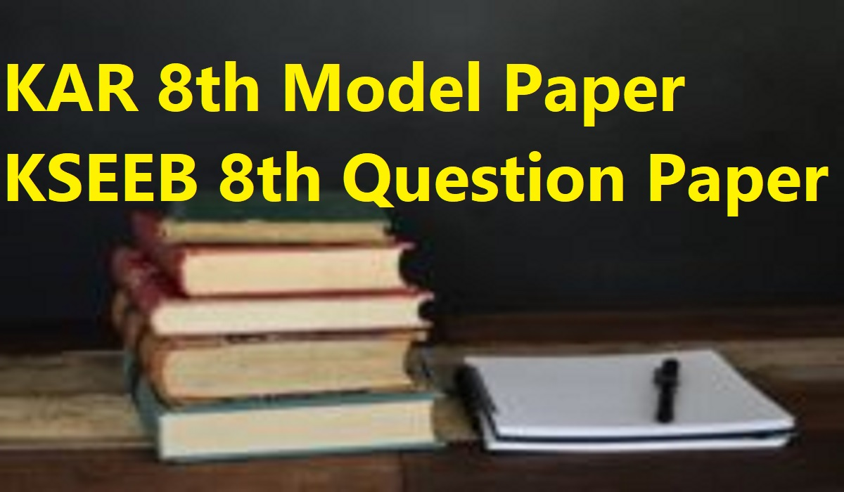 KAR 8th Model Paper 2020 KSEEB 8th Question Paper 2020