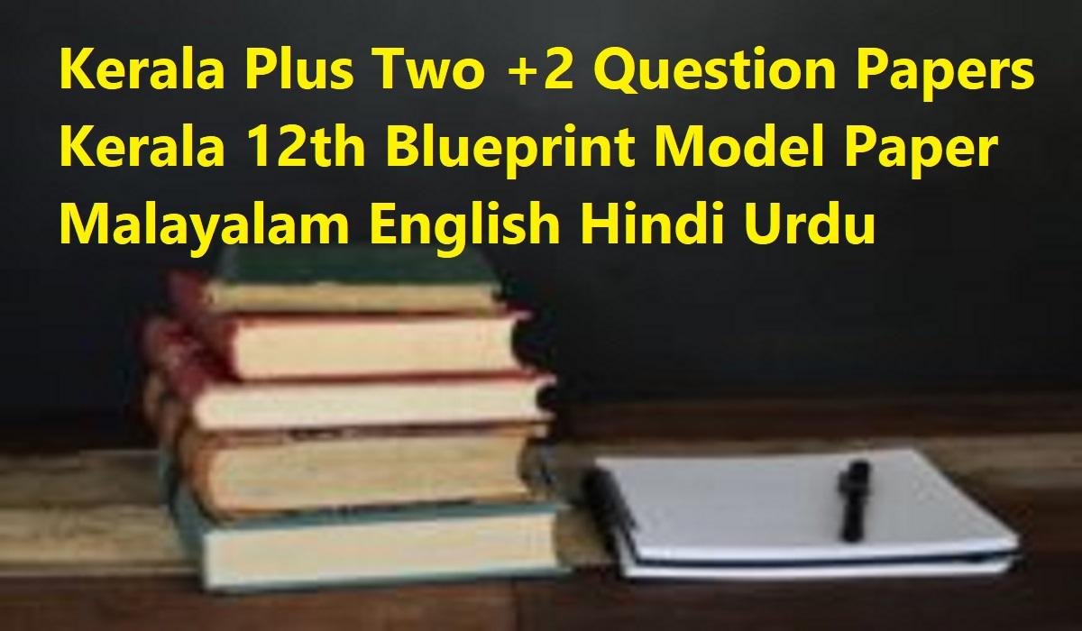 Kerala SSLC Model Paper 2020 SCERT Orukkam 10th Syllabus Blueprint 2020