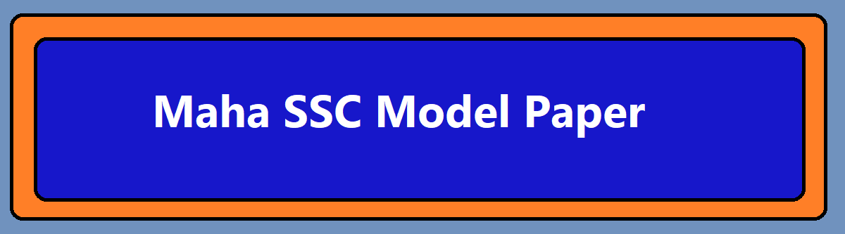 Maha SSC Model Paper 2020 MSBSHSE 10th Sample Paper 2020 Maha SSC Board Exam Question Paper 2020