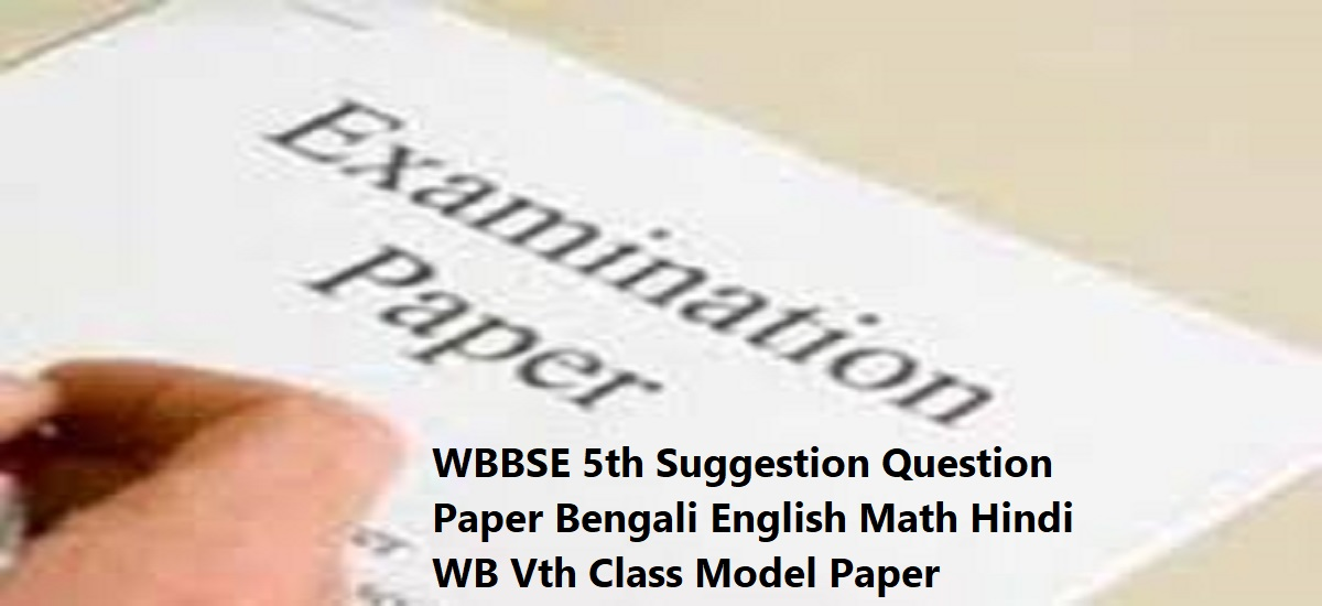 WBBSE 5th Suggestion Question Paper 2020 Bengali English Math Hindi WB Vth Class Model Paper 2020