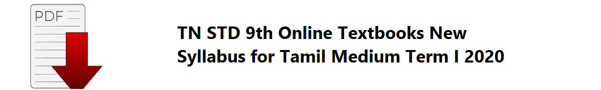 9th Tamil Medium New Books Term I