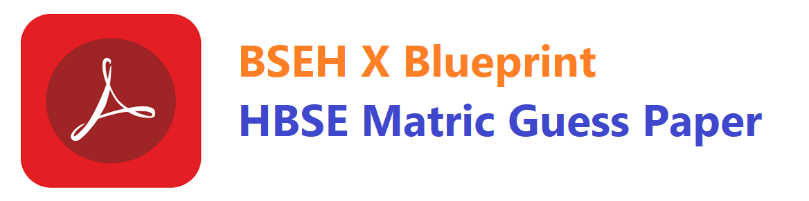 HBSE 10th Model Paper 2020 Haryana Matric Blueprint 2020