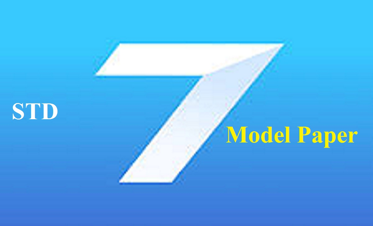 KAR 7th Class Model Paper 2020 Karnataka Seventh Question Paper 2020