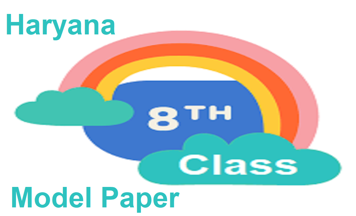 Haryana Board 8th Model Paper 2021 HBSE 8th Question Paper 2021