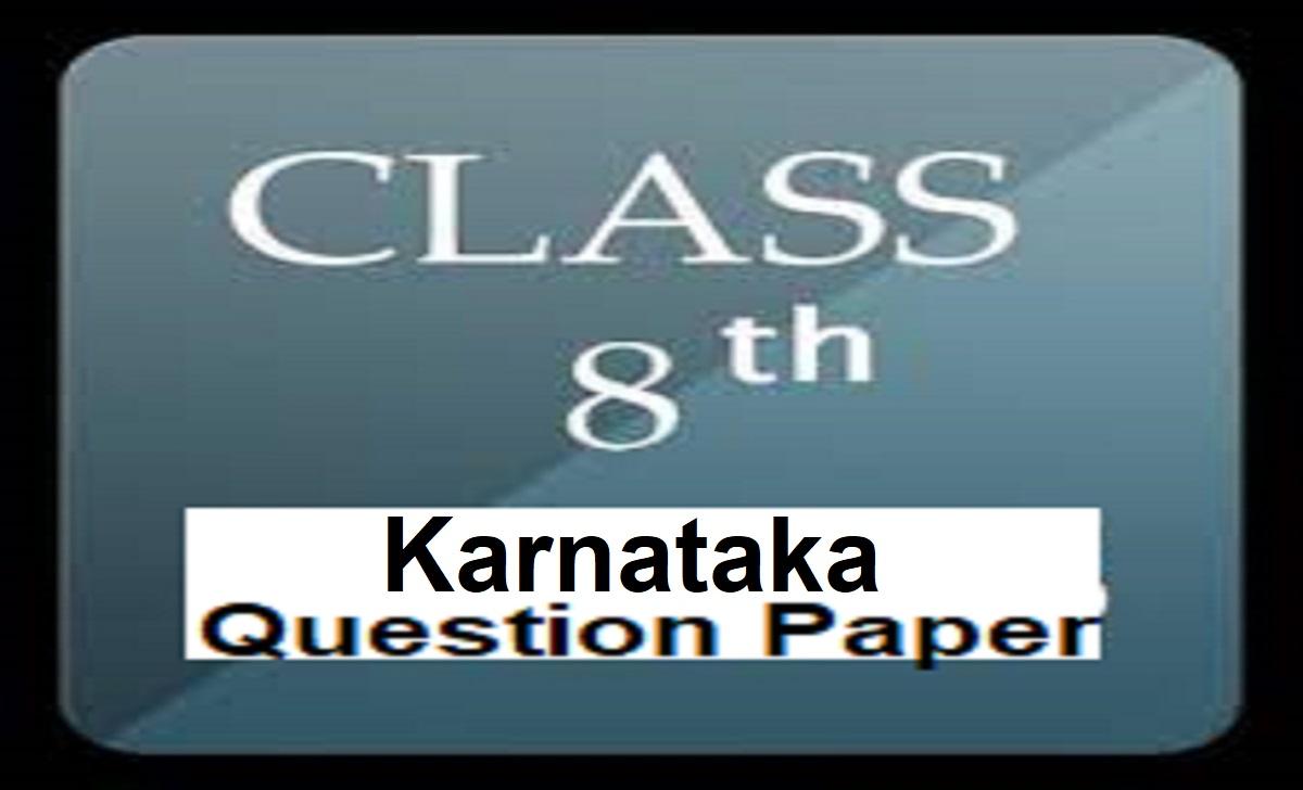KAR 8th Model Paper 2021 KSEEB 8th Question Paper 2021