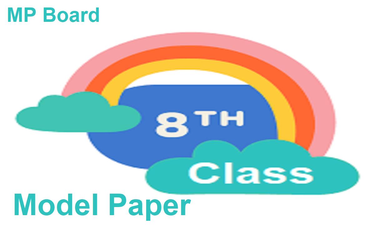 MP Board 8th Model Paper 2022 MP Board English Question Paper 2022